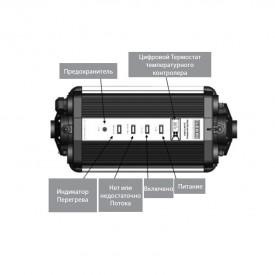 Электронагреватель для бассейна Elecro Titan Optima Plus СP